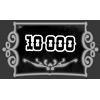 Com' 10.000